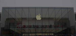 Apple developer support