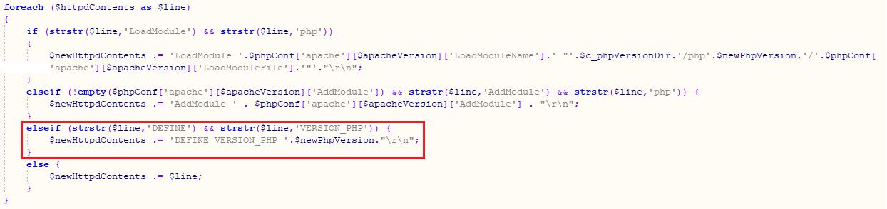 handling php version